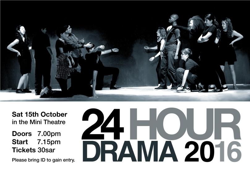 24hr-drama2
